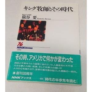 単行本ソフトカバー 1994年5月第1刷発行 237P 13×18.3cm 本の状態:222P以降に...