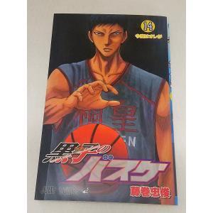 黒子のバスケ14 今度はオレが 藤巻忠俊 ジャンプコミックス 集英社 book-smile