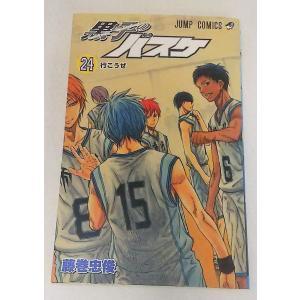 黒子のバスケ24 いこうぜ 藤巻忠俊 ジャンプコミックス 集英社 book-smile