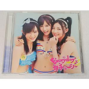 AKB48 中古CD EverydayカチューシャC キングレコード|book-smile