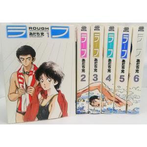 ラフ1-6巻完結セット 少年サンデーコミックスペシャル あだち充 小学館