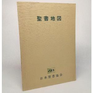 本の形態/単行本ソフトカバー ページ数/16P 発行年/1976年 本のサイズ/18×13cm 本の...
