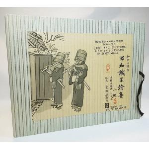 和田三造作 昭和職業絵書/手摺木版画 六枚組/京都版画院 book-smile