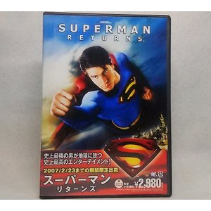 DVD スーパーマン リターンズ ブライアン・シンガー【監督】/ブランドン・ラウス【主演】 ワーナー・ホーム・ビデオ|book-smile