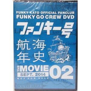 ファンキー加藤 ファンキー号航海年史02 DVD イドエンターテインメント|book-smile