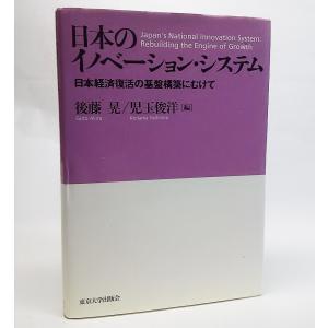本の形態:単行本ハードカバー ページ数:327P 発行年月日:2006年3月30日(初版) 本のサイ...