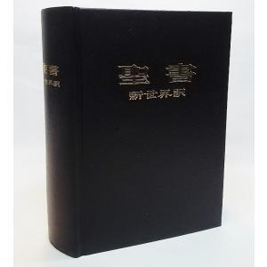 本の形態:単行本ハードカバー(裸本) ページ数:2041P 発行年月日:1985年 本のサイズ:17...