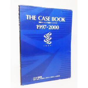 国際セーリング連盟ケース・ブック〈1997‐2000〉/ISAF 編纂,(財)日本ヨット協会ルール委員会 翻訳・監修/舵社|book-smile