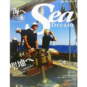シー・ドリーム vol.12―海へ 海からの憧憬「アメリカンセーリングの聖地」 (KAZIムック)/舵社|book-smile
