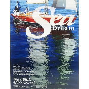 シー・ドリーム vol.18―海へ 海はいつも変化する「海から訪ねるもうひとつのハワイ」 (KAZIムック)/舵社|book-smile