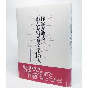本の形態:単行本ハードカバー 本のサイズ:22×15.5cm ページ数:246P 発行年月日:200...