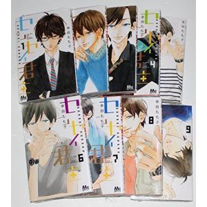 (古本セット)センセイ君主_コミック_1-9巻セット_(マーガレットコミックス)|book-station