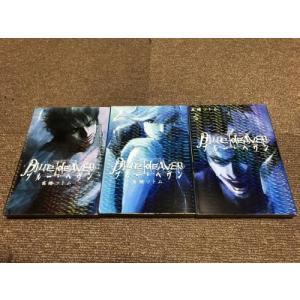 (古本セット)Blue_Heaven_全3巻完結_(ヤングジャンプ・コミックス)