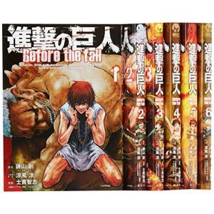(古本セット)進撃の巨人_Before_the_fall_コミック_1-6巻セット_(シリウスKC)|book-station