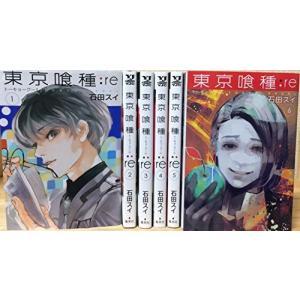 (古本セット)東京喰種トーキョーグール:re_1-8巻の8冊セット_(ヤングジャンプコミックス)