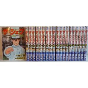 (古本セット)ザ・シェフ~新章_コミック_1-20巻セット_(ニチブンコミックス) book-station