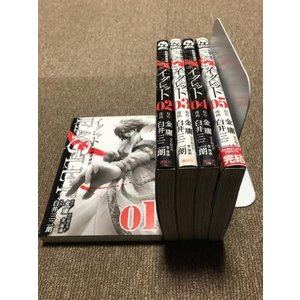 (古本セット)射ちょう英雄伝_EAGLET_コミック_1-5巻セット_(シリウスKC)|book-station