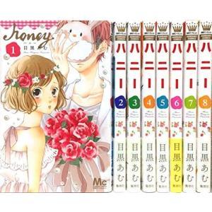(古本セット)ハニー_コミック_1-8巻セット_(マーガレットコミックス)|book-station