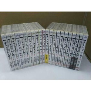 (古本セット)アイアムアヒーロー_コミック_1-22巻セット_(ビッグコミックス) book-station