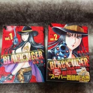 (古本セット)BLACK_TIGER_ブラックティガー_コミック_1-2巻セット