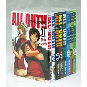 (古本セット)ALL_OUT!!_コミック_1-8巻セット_(モーニング_KC)|book-station