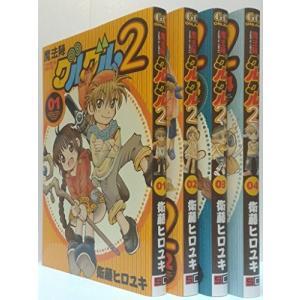 (古本セット)魔法陣グルグル2_コミック_1-4巻セット_(ガンガンコミックスONLINE)|book-station