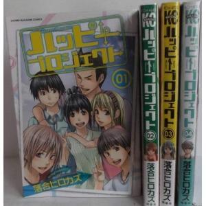 (古本セット)ハッピープロジェクト_コミック_1-4巻セット_(講談社コミックス)|book-station