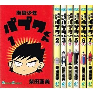 (古本セット)南国少年パプワくん_全7巻完結の7冊セット_(ガンガンコミックス)|book-station