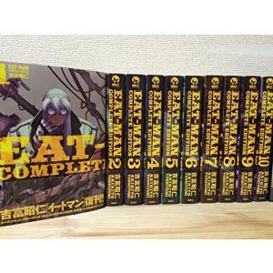 (古本セット)EAT-MAN_Complete_Edition_コミック_1-10巻セット_(シリウスKC)|book-station