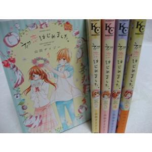 (古本セット)初恋はじめました。_1-5巻の5冊セット_(講談社コミックスなかよし)|book-station