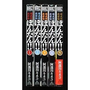 (古本セット)姫武将政宗伝_ぼんたん!!_コミック_1-5巻セット_(バーズコミックス)|book-station
