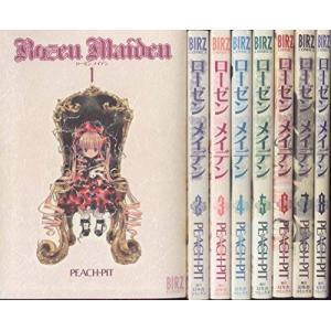 (古本セット)Rozen_Maiden_コミック_全8巻完結セット_(バーズコミックス)|book-station