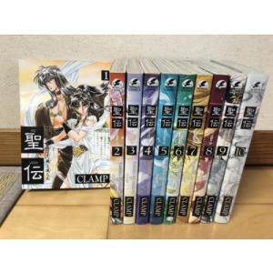 (古本セット)聖伝-RG_VEDA-_全10巻完結(Wings_comics) book-station