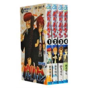 (古本セット)バリハケン_コミック_1-4巻セット_(ジャンプコミックス) book-station