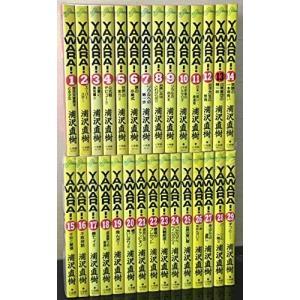 (古本セット)YAWARA!_コミック_全29巻完結セット_(ビッグコミックス) book-station