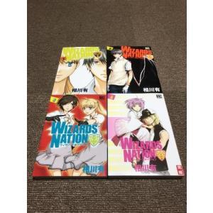 (古本セット)WIZARDS_NATION_全4巻完結セット_(バーズコミックス)|book-station