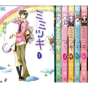 (古本セット)ミミツキ_コミック_1-6巻セット_(バーズコミックス)|book-station