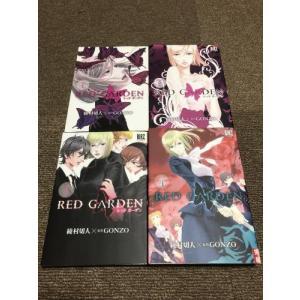(古本セット)Red_Garden_コミック_全4巻完結セット_(バーズコミックス)|book-station