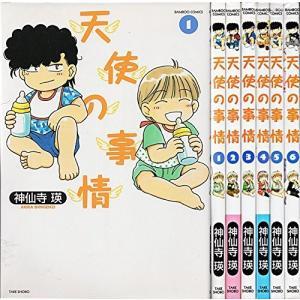 (古本セット)天使の事情_コミック_1-6巻セット_(バンブーコミックス)|book-station