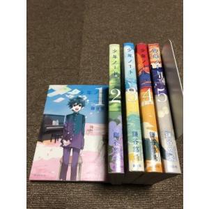 (古本セット)少年ノート_コミック_1-5巻セット_(モーニングKC)|book-station