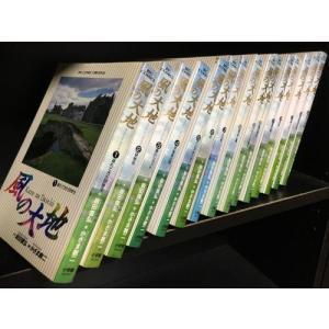 (古本セット)風の大地_1-42巻の42冊セット_(ビッグコミックス)|book-station