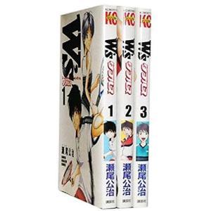 (古本セット)W's~ダブルス~_コミック_1-3巻セット_(少年マガジンコミックス)|book-station