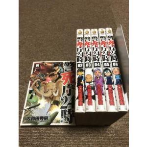 (古本セット)警死庁24時_全6巻完結の6冊セット_(角川コミックス・エース)|book-station