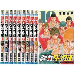 (古本セット)弾丸タックル_コミック_1-10巻セット_(少年チャンピオン・コミックス)|book-station