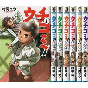(古本セット)ウチコミ!!_コミック_全7巻完結セット_(少年チャンピオン・コミックス)|book-station