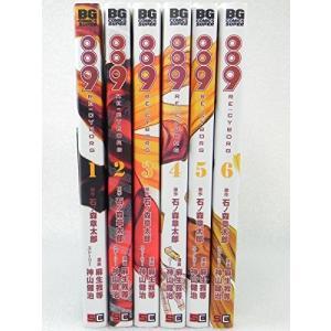 (古本セット)009_RE:CYBORG_コミック_全6巻完結セット_(ビッグガンガンコミックススーパー)|book-station