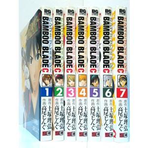 (古本セット)BAMBOO_BLADE_C_コミック_1-7巻セット_(ビッグガンガンコミックス) book-station