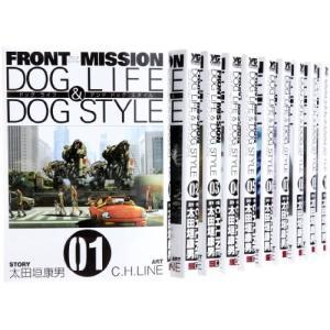 (古本セット)FRONT_MISSION_DOG_LIFE_&_DOG_STYLE_コミック_全10巻完結セット_(ヤングガンガンコミックス)|book-station