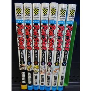 (古本セット)PUNISHER_コミック_1-7巻セット_(少年チャンピオン・コミックス)|book-station