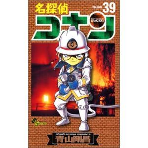 (単品)名探偵コナン_(39)_(少年サンデーコミックス)